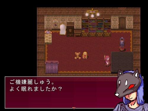赤頭巾と監禁狼さん Game Screen Shots