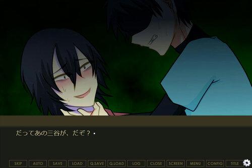 腐乱的絶対無理心中 Game Screen Shot3