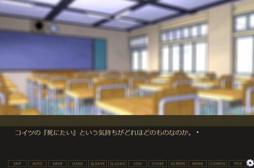 腐乱的絶対無理心中 Game Screen Shot5