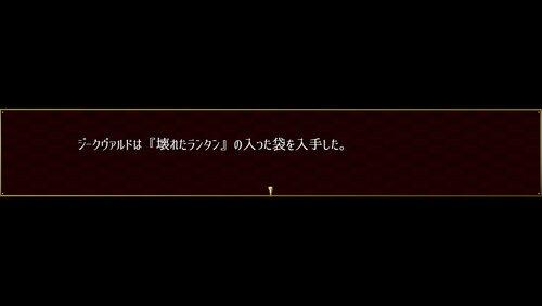 BLACKOUT Game Screen Shot3