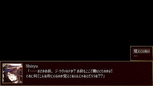 BLACKOUT Game Screen Shot4