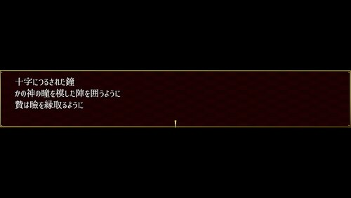 BLACKOUT Game Screen Shot5