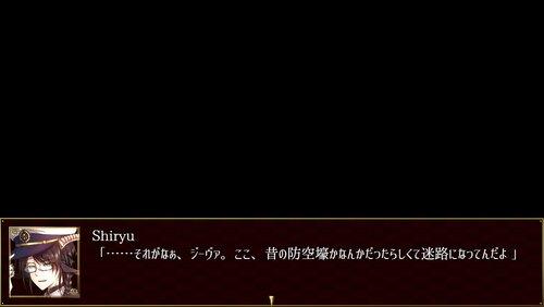 BLACKOUT Game Screen Shots