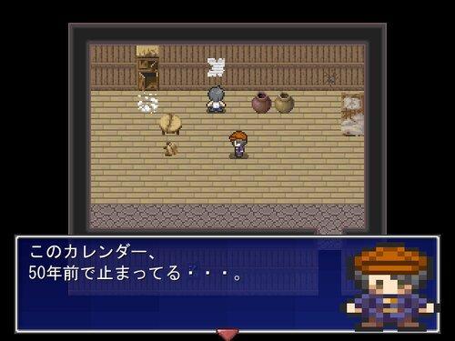 シュレディンガーの小屋 Game Screen Shot4