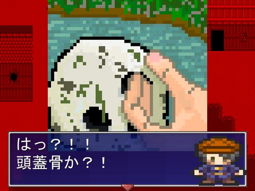 シュレディンガーの小屋 Game Screen Shot5