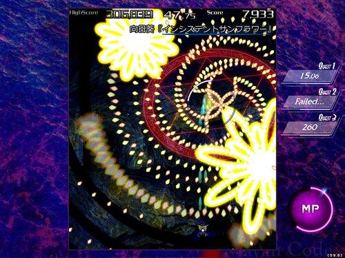 白の魔導書 ~ Mayan Codex Game Screen Shot1