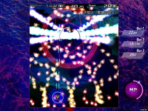 白の魔導書 ~ Mayan Codex Game Screen Shot3