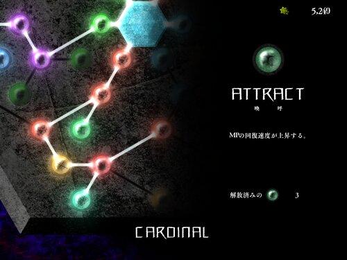 白の魔導書 ~ Mayan Codex Game Screen Shot5
