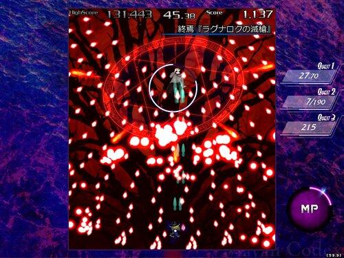 白の魔導書 ~ Mayan Codex Game Screen Shots