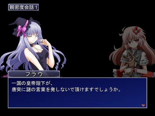 バーチャルアルケミスト☆フラウさんじゅうななさい Game Screen Shot2