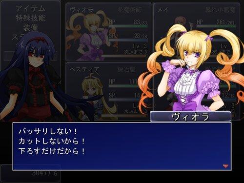 バーチャルアルケミスト☆フラウさんじゅうななさい Game Screen Shot3