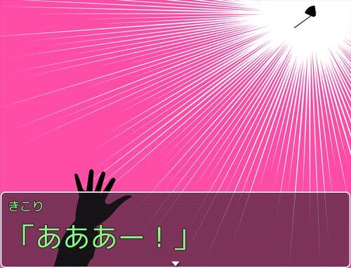 きこりとめがみ Game Screen Shot2