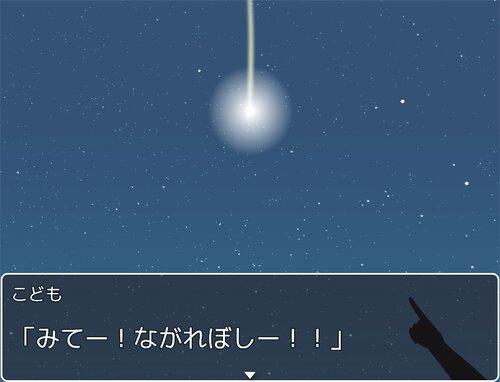 きこりとめがみ Game Screen Shot3