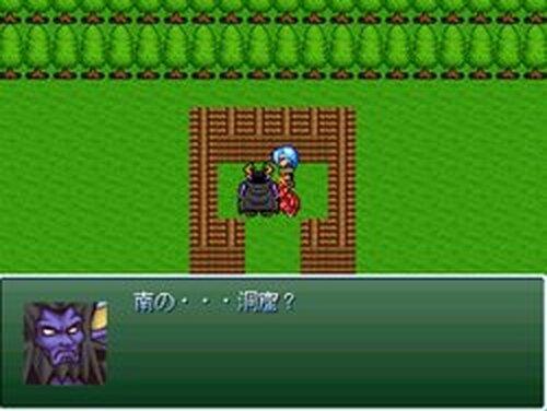 魔王の旅II Game Screen Shots