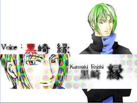 渡辺さんの喜楽なOL生活 Game Screen Shot2