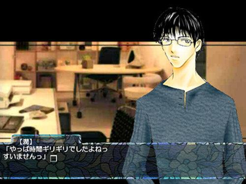 渡辺さんの喜楽なOL生活 Game Screen Shot3