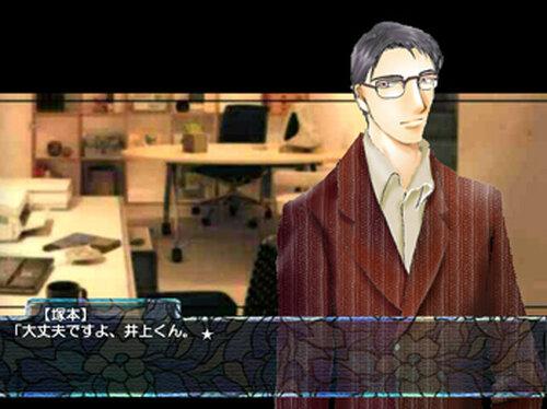 渡辺さんの喜楽なOL生活 Game Screen Shot4