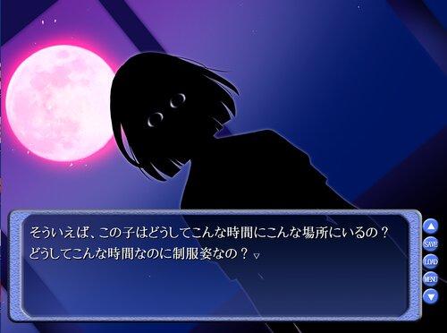 学校七不思議 Game Screen Shot1