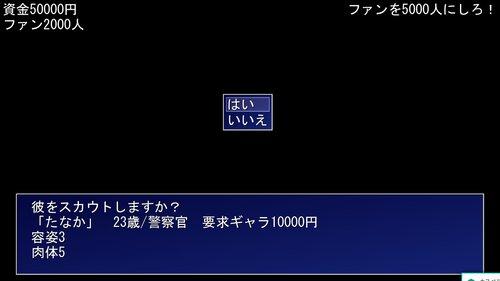 ビデオ業者 Game Screen Shot