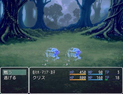 fisoland loveⅡ Game Screen Shot3