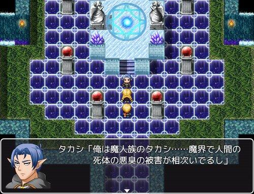 fisoland loveⅡ Game Screen Shot5
