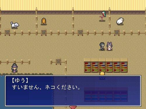 ネコが欲しい Game Screen Shot2
