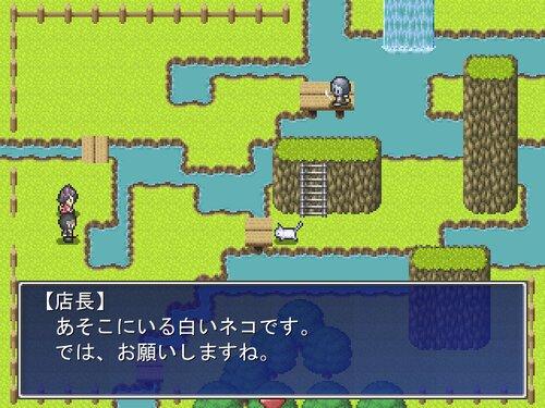ネコが欲しい Game Screen Shot3