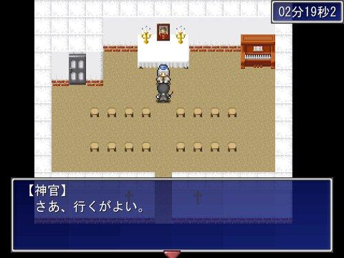 ネコが欲しい Game Screen Shot4