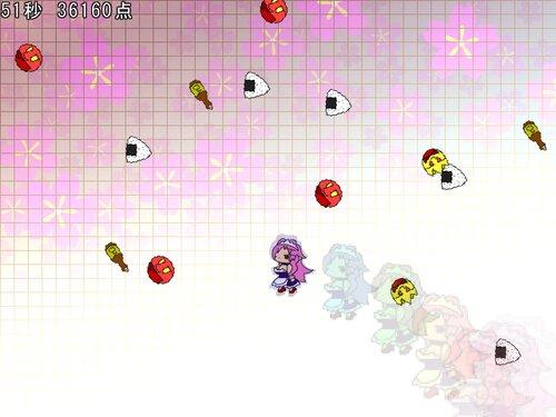 ハナミングシェリィ Game Screen Shots
