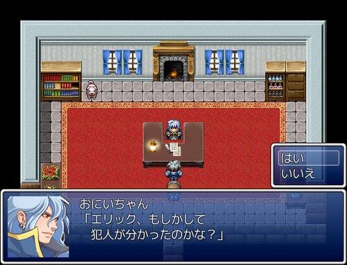 銀の死神とメイドさん Game Screen Shot1