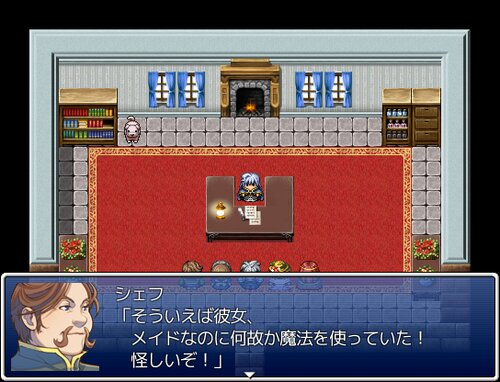 銀の死神とメイドさん Game Screen Shot3