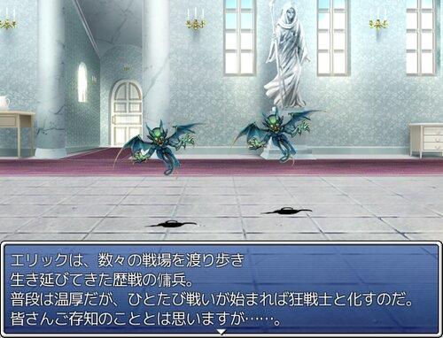 銀の死神とメイドさん Game Screen Shot4