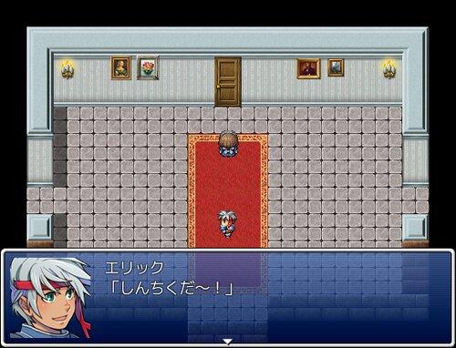 銀の死神とメイドさん Game Screen Shot5