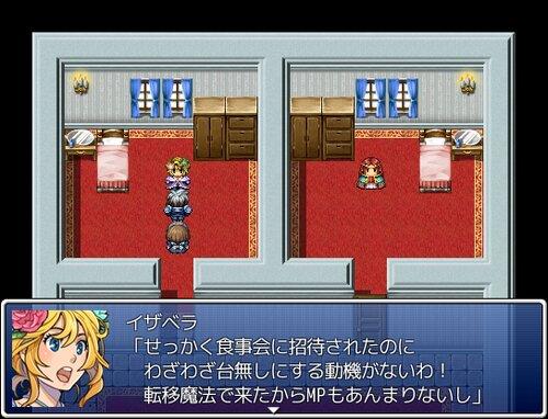銀の死神とメイドさん Game Screen Shots