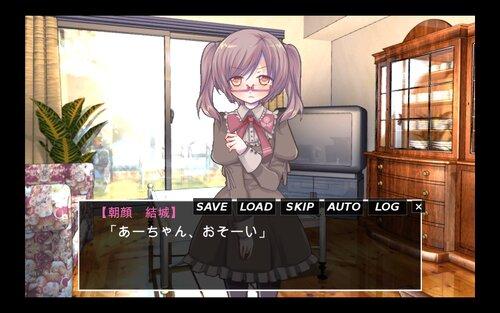 ヤンデレ男の娘の取り扱い方2~デタラメブッキングデート~リメイク Game Screen Shot1
