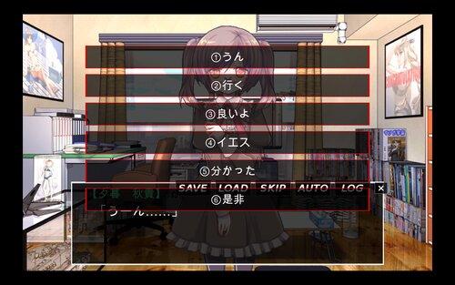 ヤンデレ男の娘の取り扱い方2~デタラメブッキングデート~リメイク Game Screen Shot2
