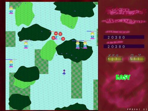 那楽魔法郷~MagicAndSword Game Screen Shot2
