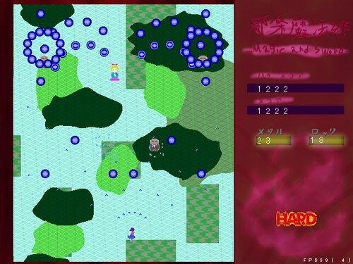 那楽魔法郷~MagicAndSword Game Screen Shot3