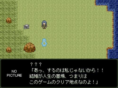 アレトソレト~体験版~ Game Screen Shot2