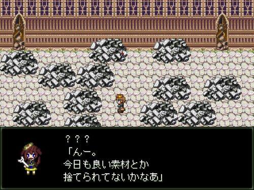 アレトソレト~体験版~ Game Screen Shot3