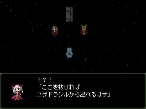 アレトソレト~体験版~ Game Screen Shot4
