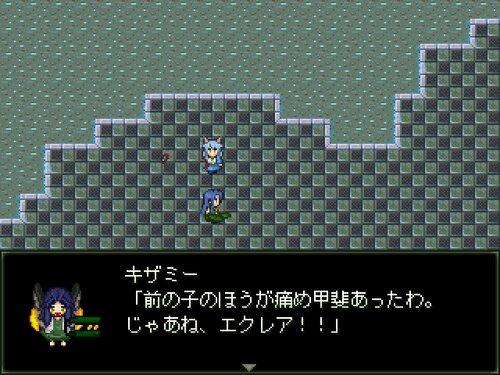アレトソレト~体験版~ Game Screen Shots