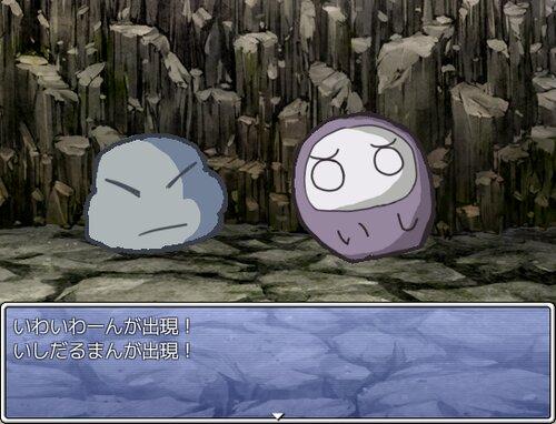にゃんにゃん騒動 Game Screen Shot4