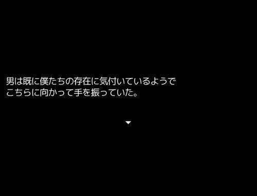 蘇り Game Screen Shots