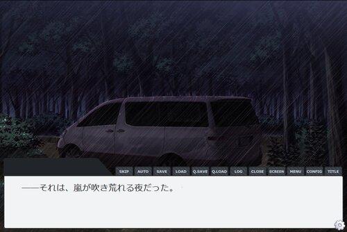 取調室 Game Screen Shot2