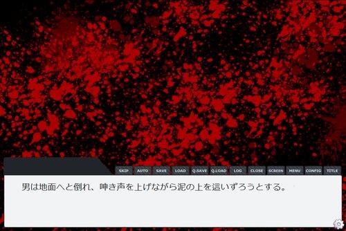取調室 Game Screen Shot3