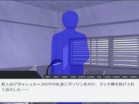 取調室のゲーム画面