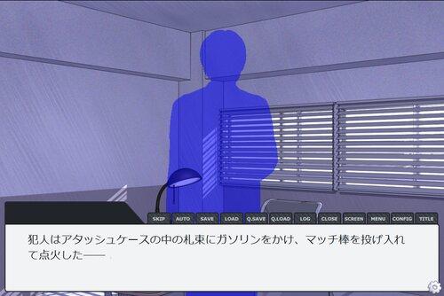 取調室 Game Screen Shots