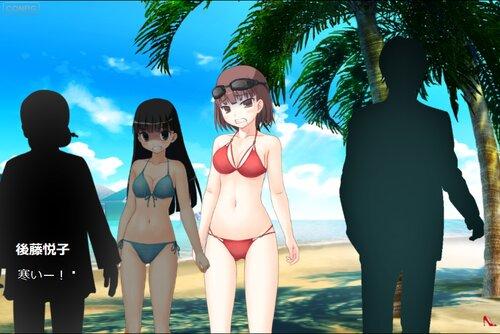 後藤一家の孤島殺人事件 Game Screen Shot2