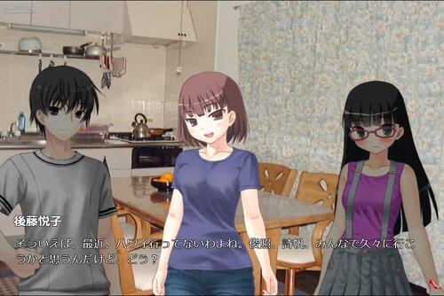 後藤一家の孤島殺人事件 Game Screen Shots